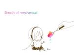 Breath_of_mechanical.jpg
